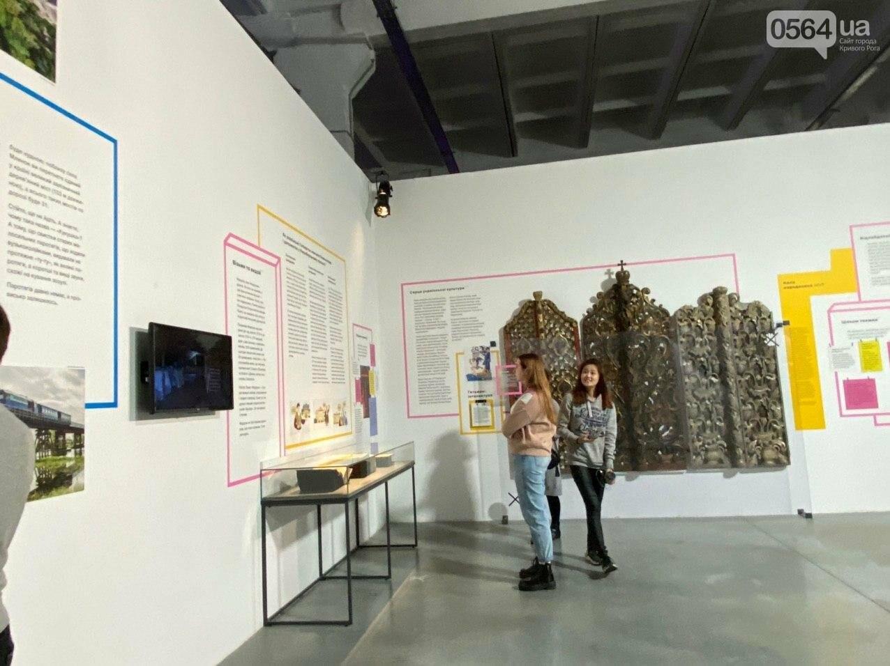 Ukraine WOW: что можно было узнать о Кривом Роге на интерактивной выставке, - ФОТО , фото-23