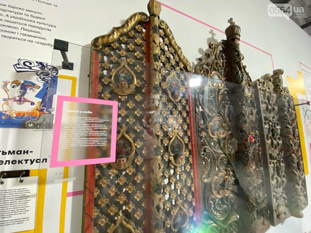 Ukraine WOW: что можно было узнать о Кривом Роге на интерактивной выставке, - ФОТО , фото-34