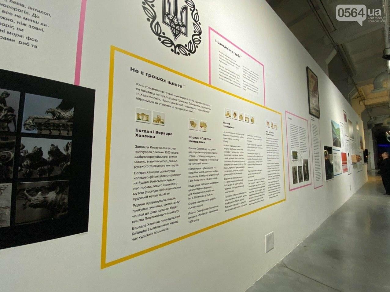 Ukraine WOW: что можно было узнать о Кривом Роге на интерактивной выставке, - ФОТО , фото-45