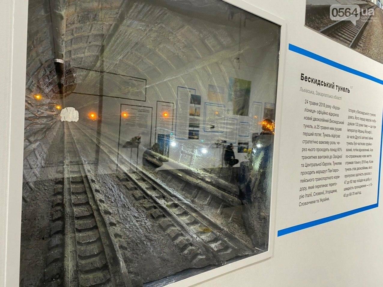 Ukraine WOW: что можно было узнать о Кривом Роге на интерактивной выставке, - ФОТО , фото-48