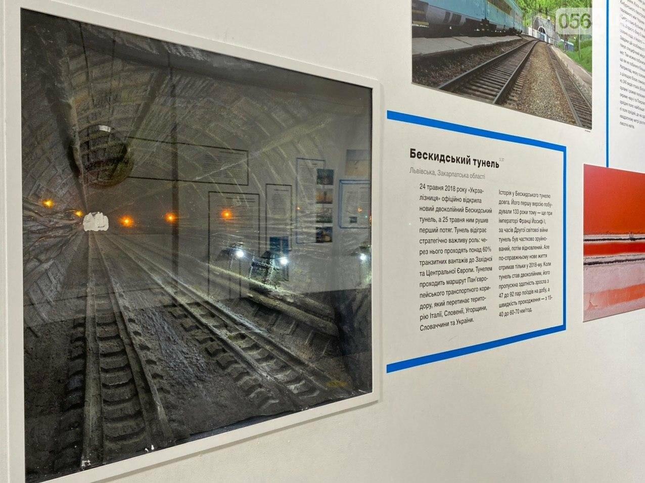 Ukraine WOW: что можно было узнать о Кривом Роге на интерактивной выставке, - ФОТО , фото-49