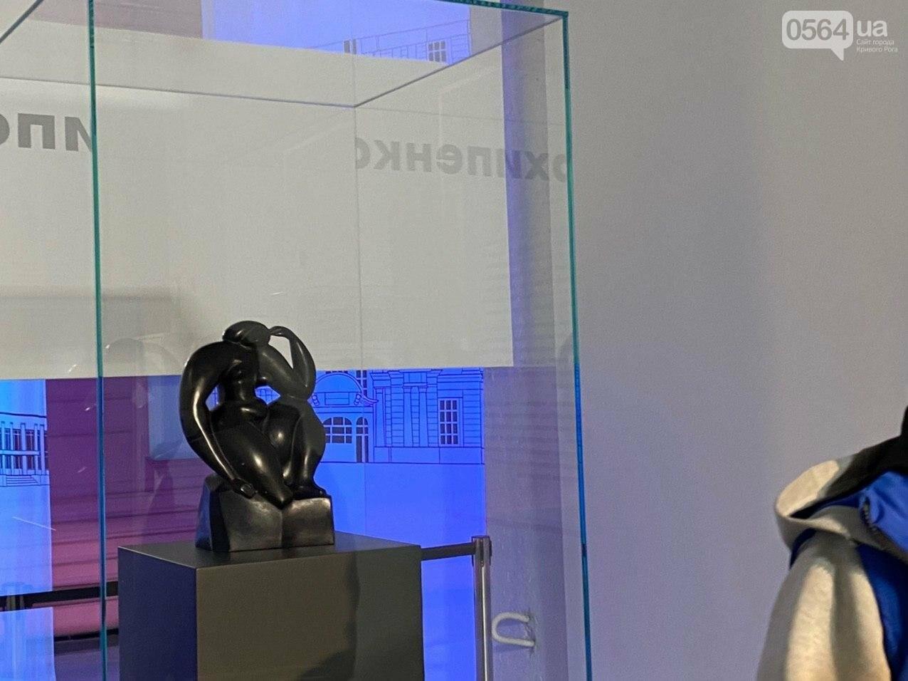 Ukraine WOW: что можно было узнать о Кривом Роге на интерактивной выставке, - ФОТО , фото-57
