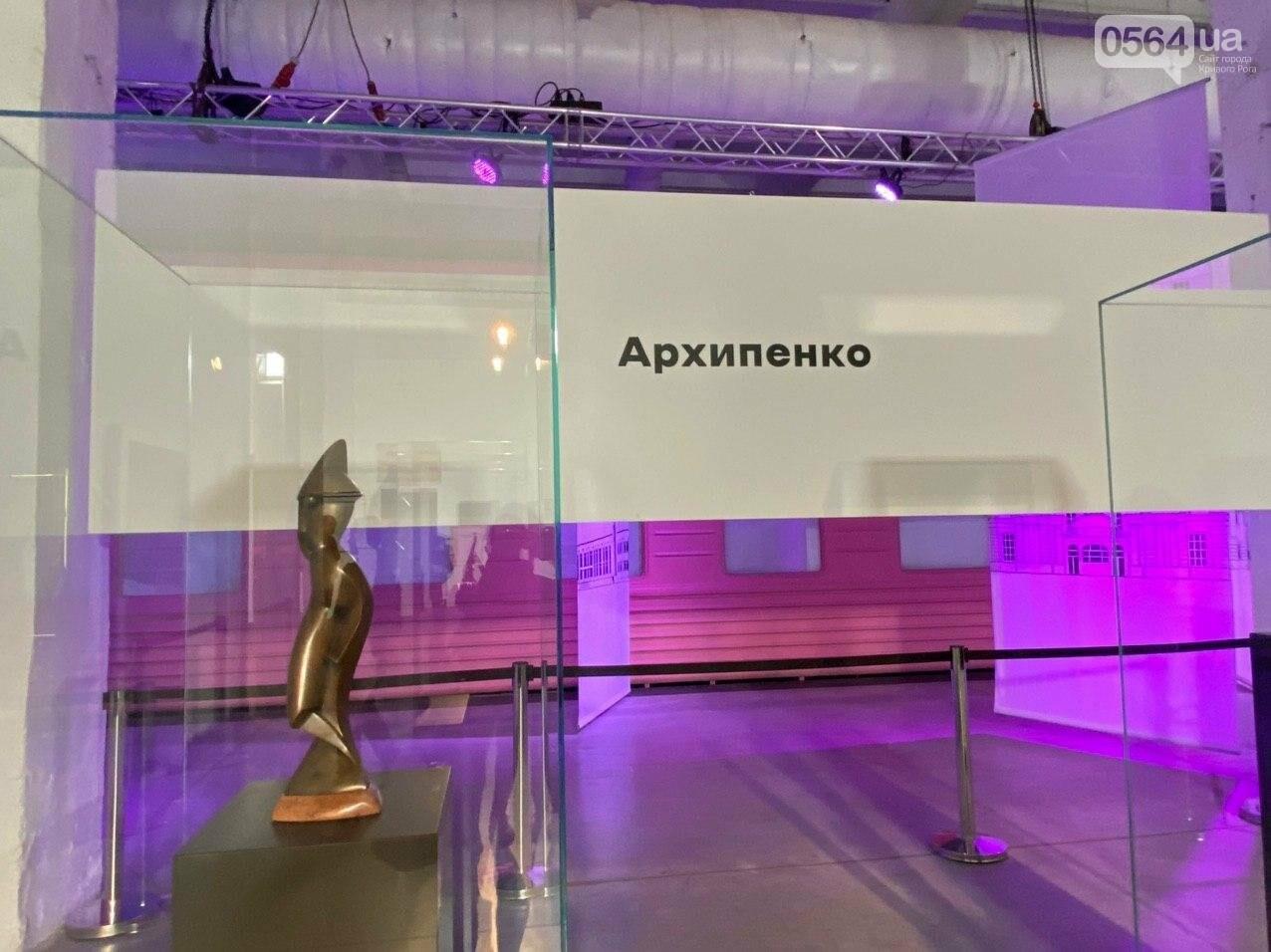 Ukraine WOW: что можно было узнать о Кривом Роге на интерактивной выставке, - ФОТО , фото-58