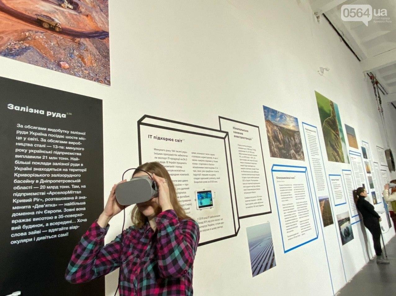 Ukraine WOW: что можно было узнать о Кривом Роге на интерактивной выставке, - ФОТО , фото-61