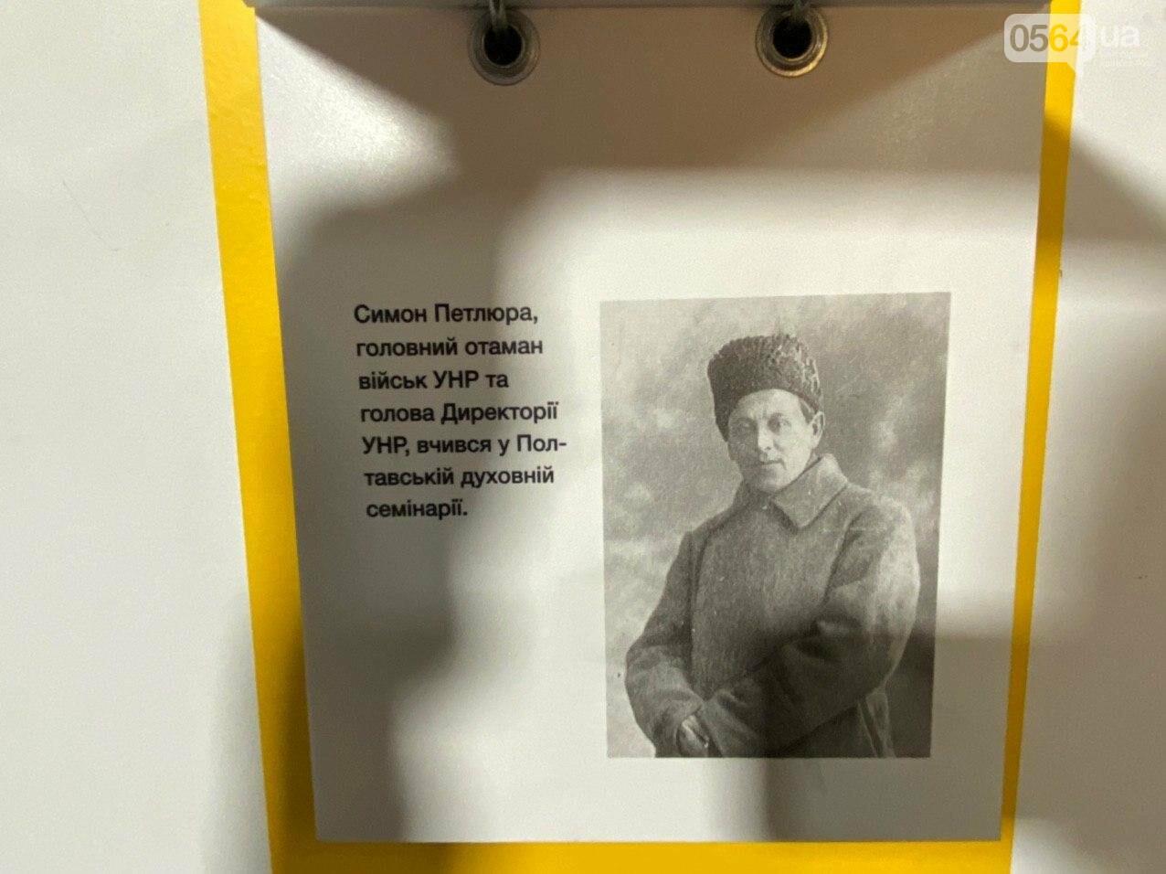 Ukraine WOW: что можно было узнать о Кривом Роге на интерактивной выставке, - ФОТО , фото-64