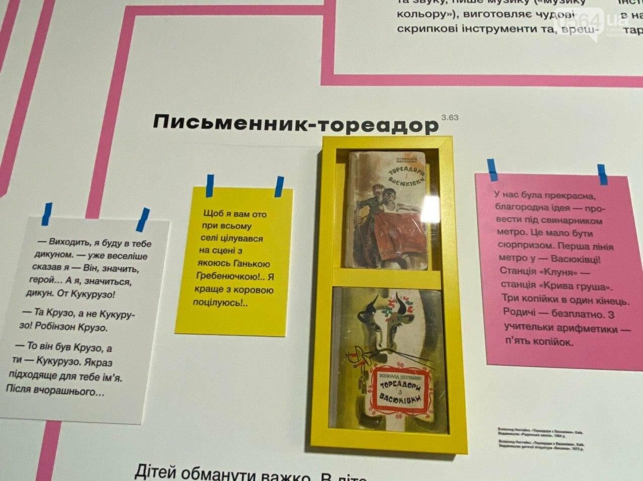 Ukraine WOW: что можно было узнать о Кривом Роге на интерактивной выставке, - ФОТО , фото-67