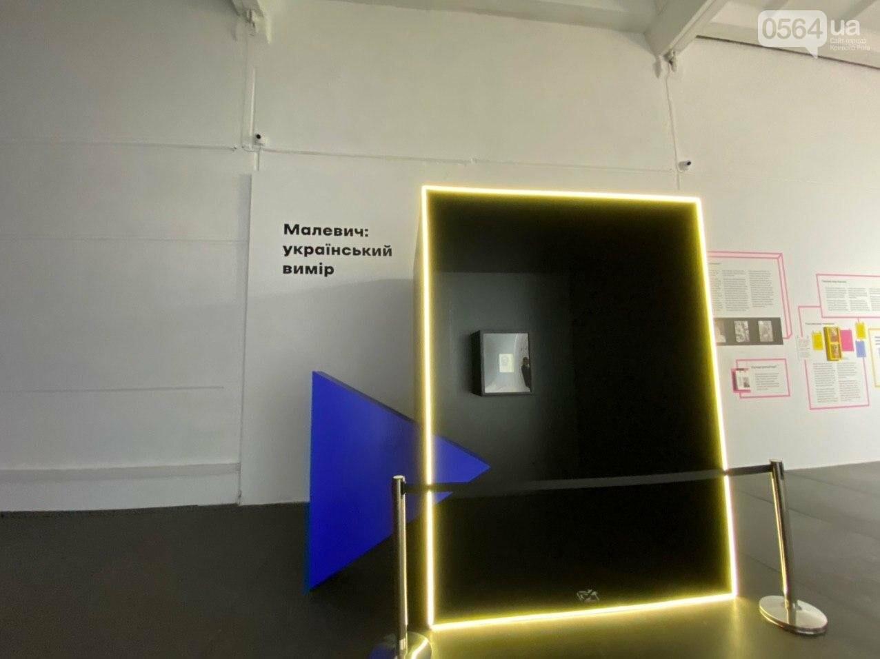 Ukraine WOW: что можно было узнать о Кривом Роге на интерактивной выставке, - ФОТО , фото-77