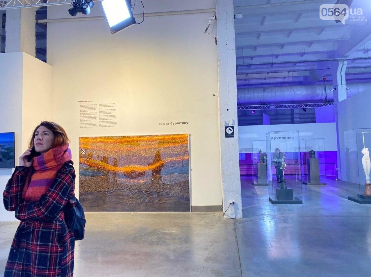 Ukraine WOW: что можно было узнать о Кривом Роге на интерактивной выставке, - ФОТО , фото-82