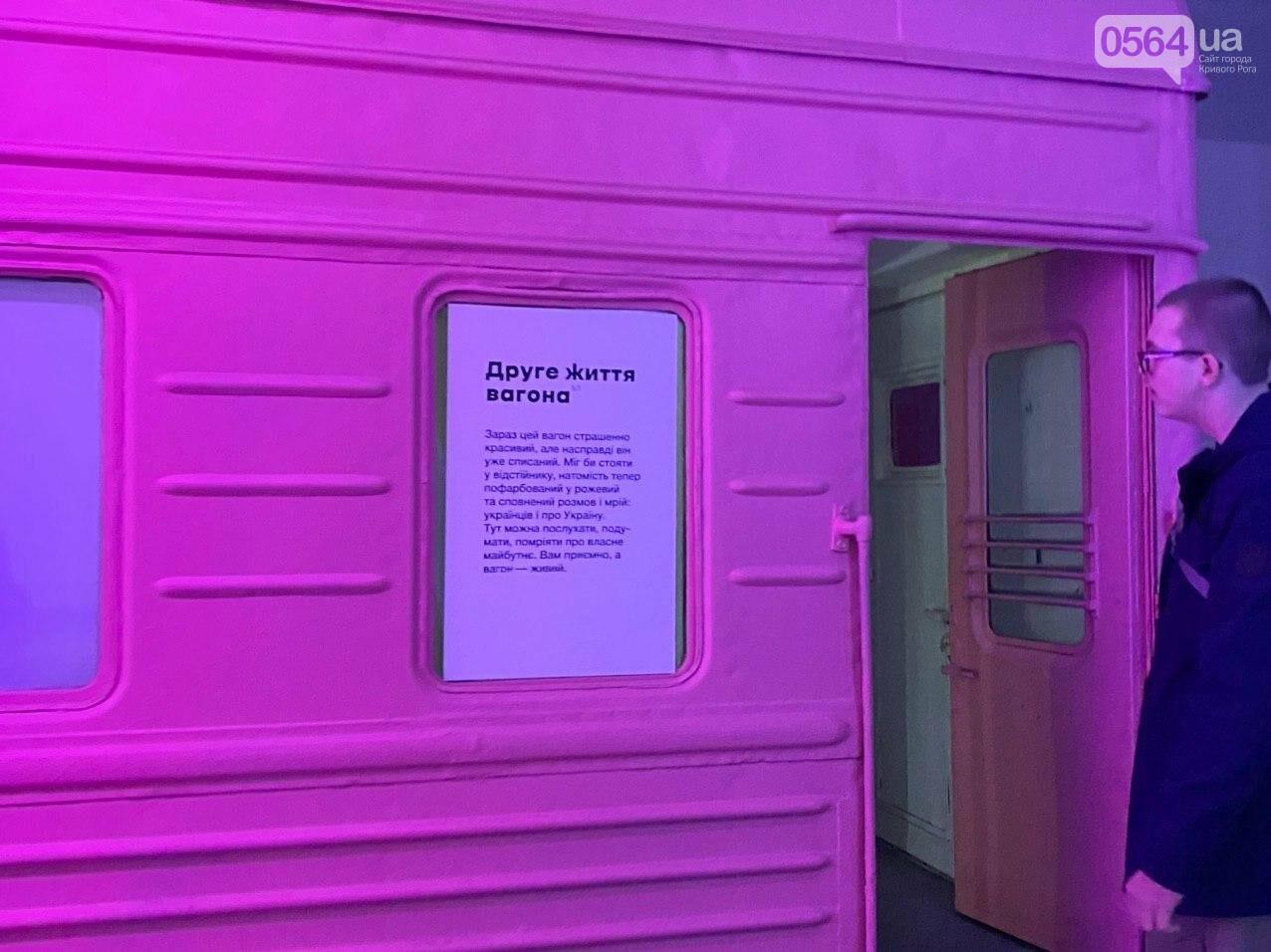 Ukraine WOW: что можно было узнать о Кривом Роге на интерактивной выставке, - ФОТО , фото-88