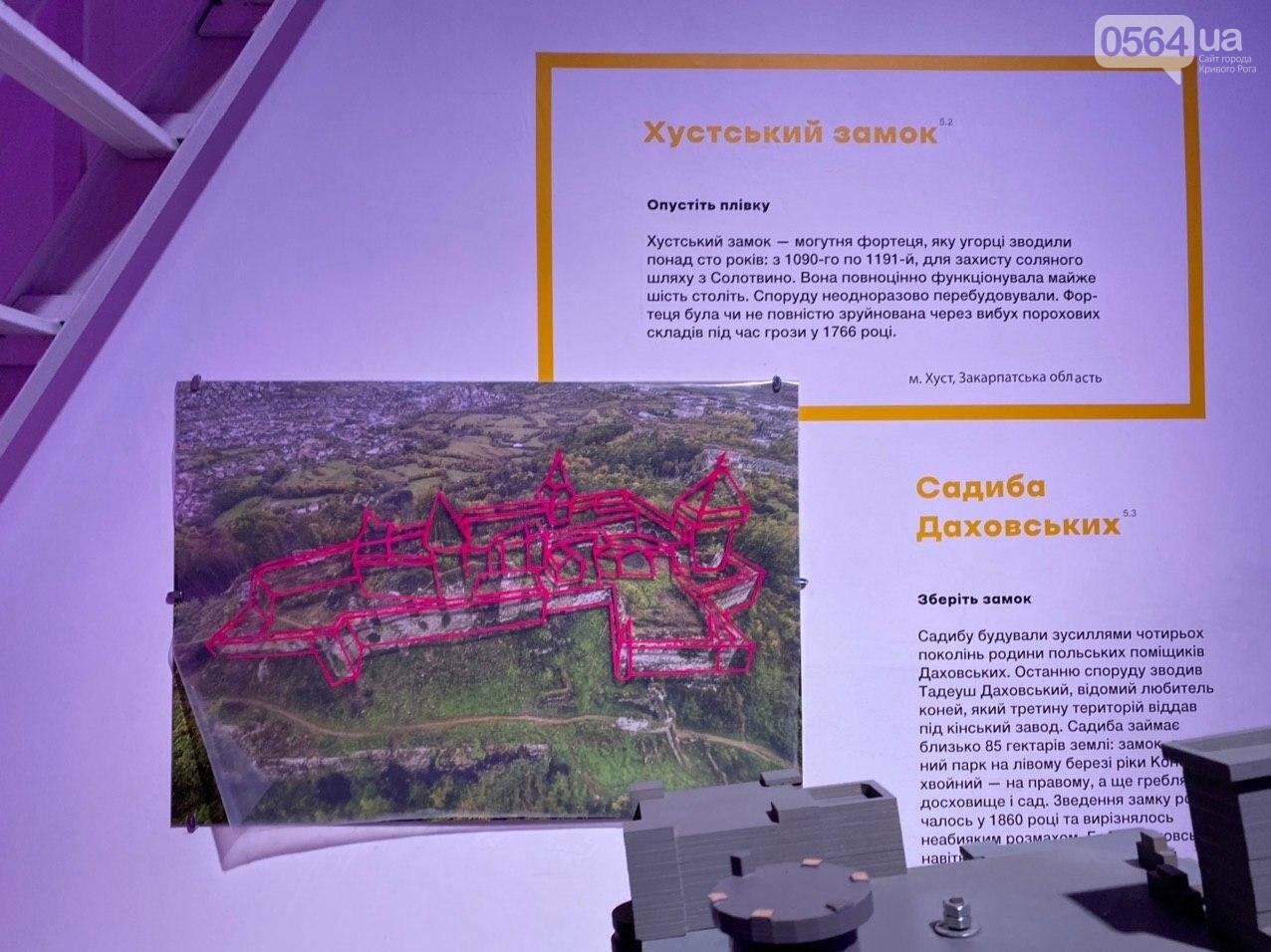 Ukraine WOW: что можно было узнать о Кривом Роге на интерактивной выставке, - ФОТО , фото-90