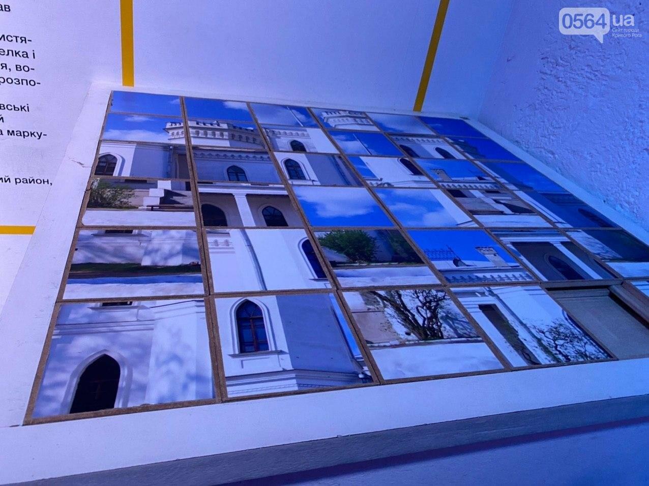 Ukraine WOW: что можно было узнать о Кривом Роге на интерактивной выставке, - ФОТО , фото-92