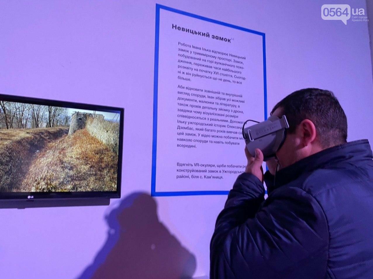 Ukraine WOW: что можно было узнать о Кривом Роге на интерактивной выставке, - ФОТО , фото-94