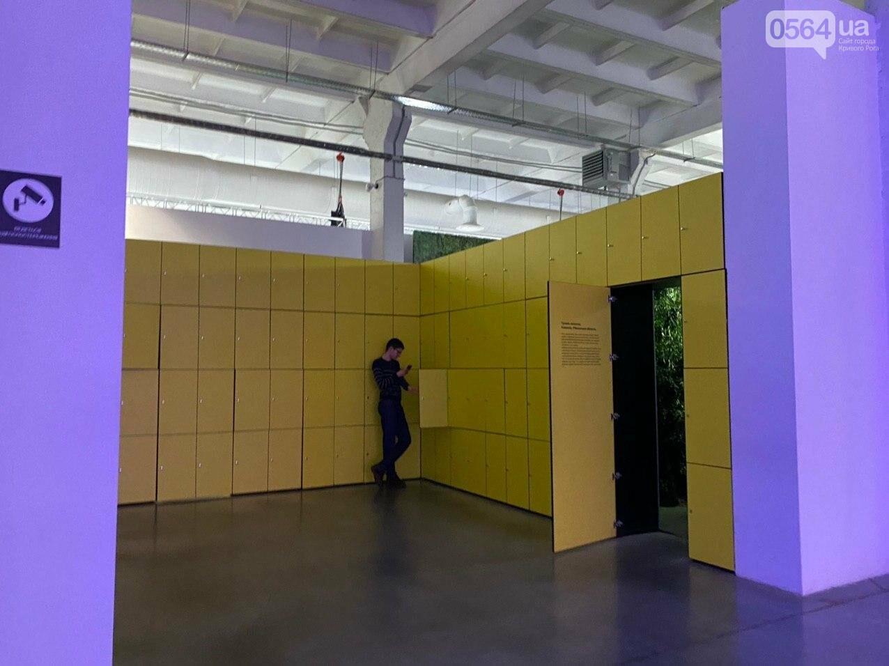 Ukraine WOW: что можно было узнать о Кривом Роге на интерактивной выставке, - ФОТО , фото-95