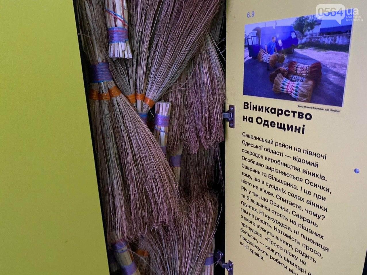 Ukraine WOW: что можно было узнать о Кривом Роге на интерактивной выставке, - ФОТО , фото-101
