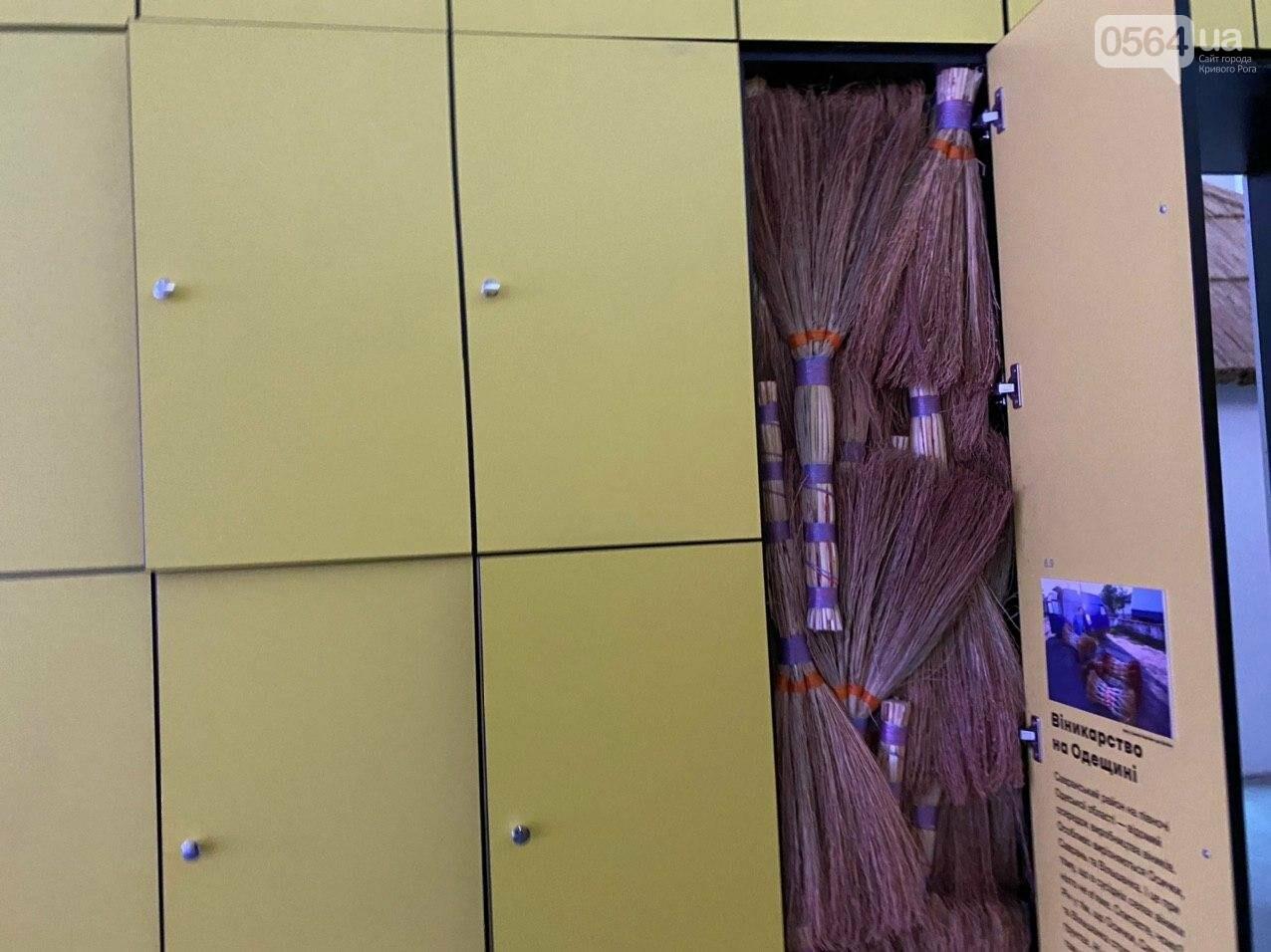 Ukraine WOW: что можно было узнать о Кривом Роге на интерактивной выставке, - ФОТО , фото-102