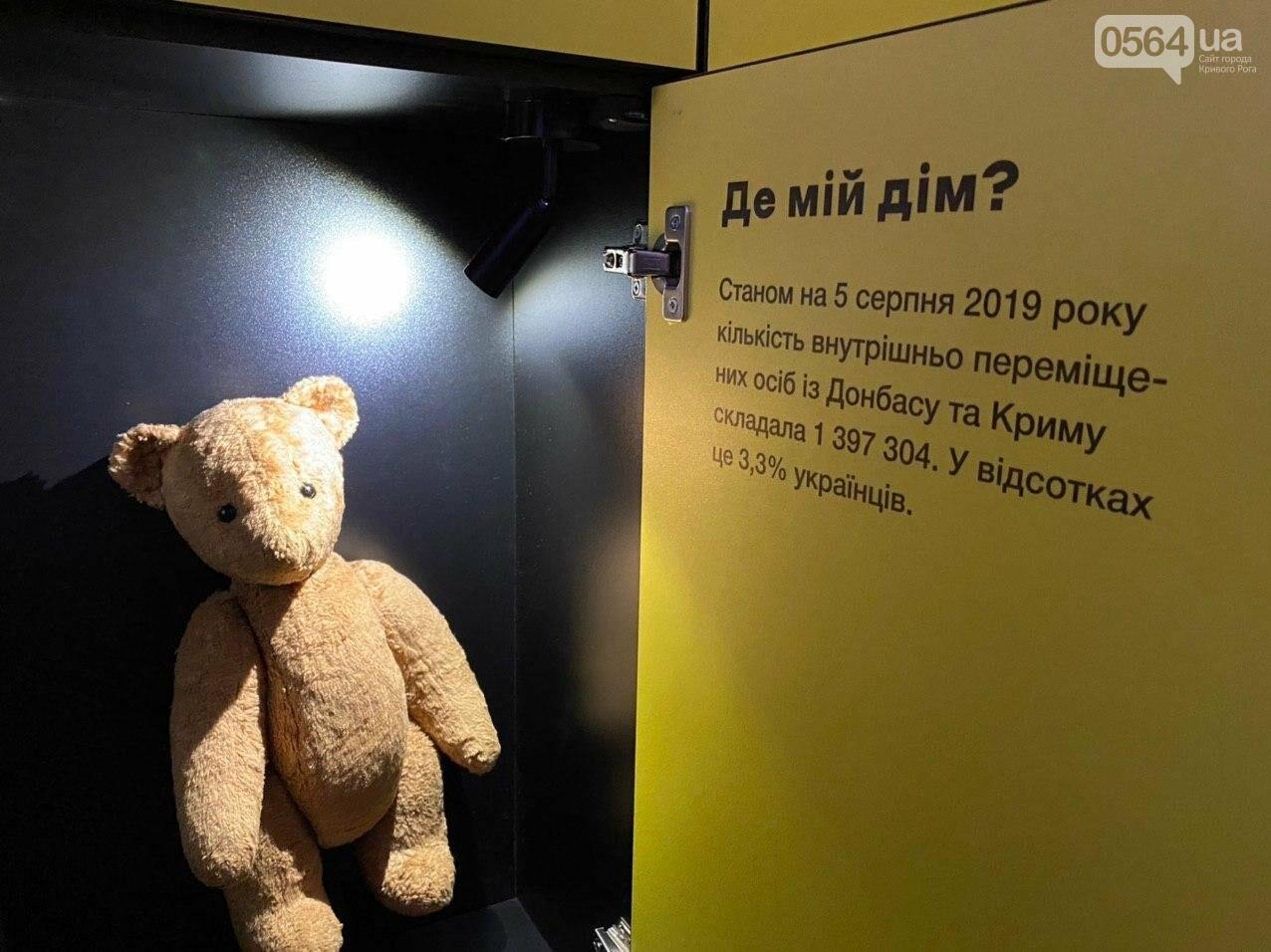 Ukraine WOW: что можно было узнать о Кривом Роге на интерактивной выставке, - ФОТО , фото-111