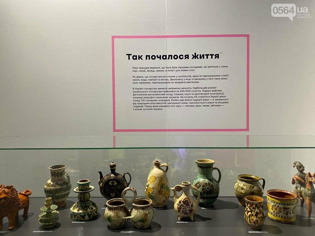 Ukraine WOW: что можно было узнать о Кривом Роге на интерактивной выставке, - ФОТО , фото-113