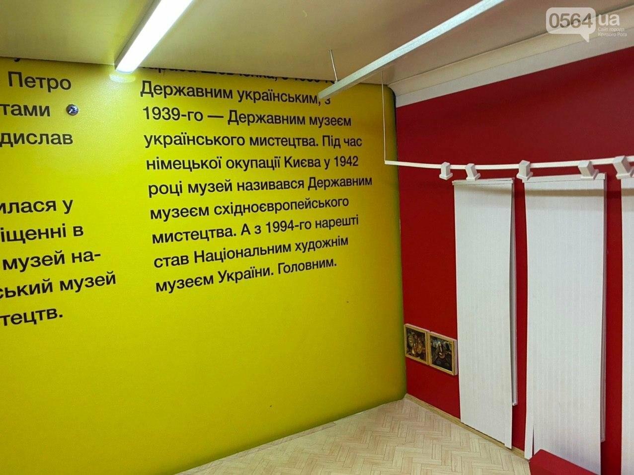 Ukraine WOW: что можно было узнать о Кривом Роге на интерактивной выставке, - ФОТО , фото-114