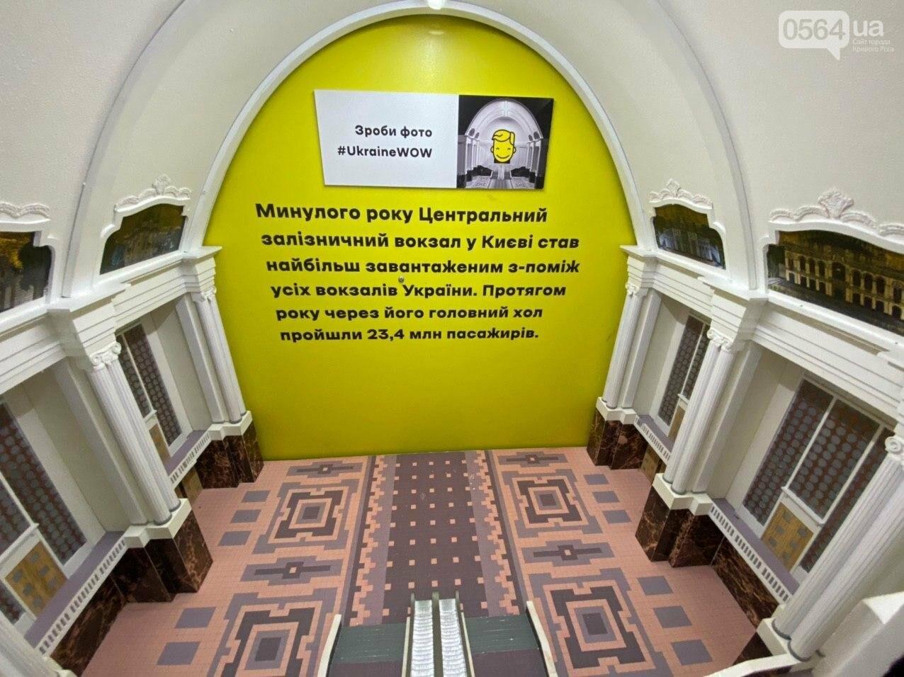 Ukraine WOW: что можно было узнать о Кривом Роге на интерактивной выставке, - ФОТО , фото-115