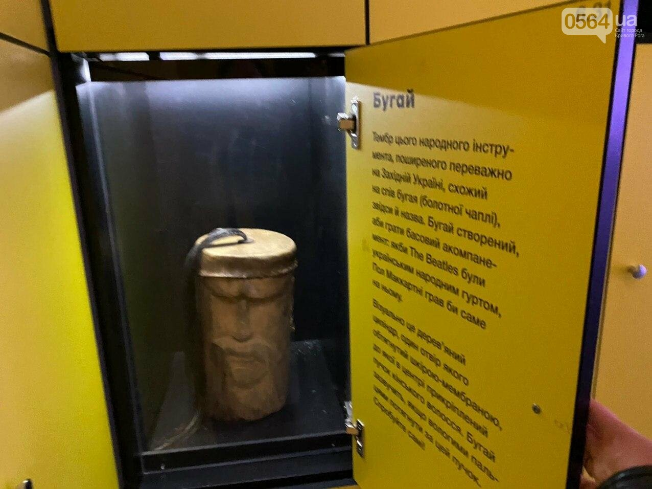 Ukraine WOW: что можно было узнать о Кривом Роге на интерактивной выставке, - ФОТО , фото-118