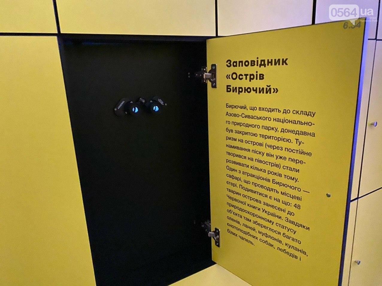 Ukraine WOW: что можно было узнать о Кривом Роге на интерактивной выставке, - ФОТО , фото-121