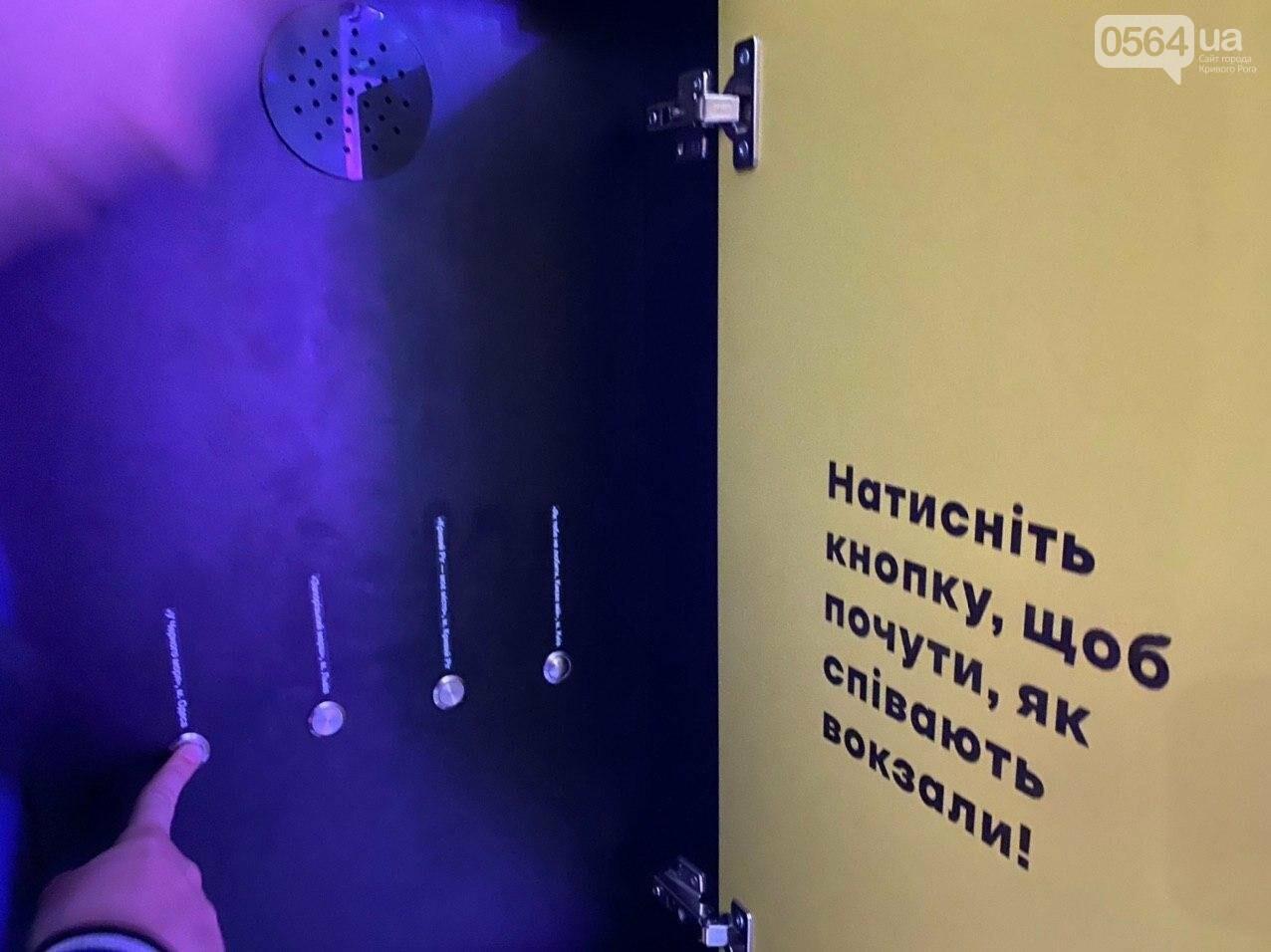 Ukraine WOW: что можно было узнать о Кривом Роге на интерактивной выставке, - ФОТО , фото-125