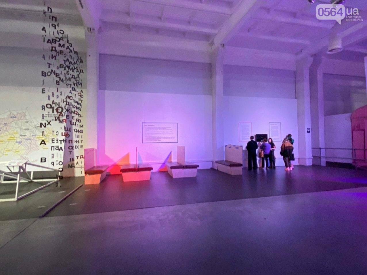 Ukraine WOW: что можно было узнать о Кривом Роге на интерактивной выставке, - ФОТО , фото-130