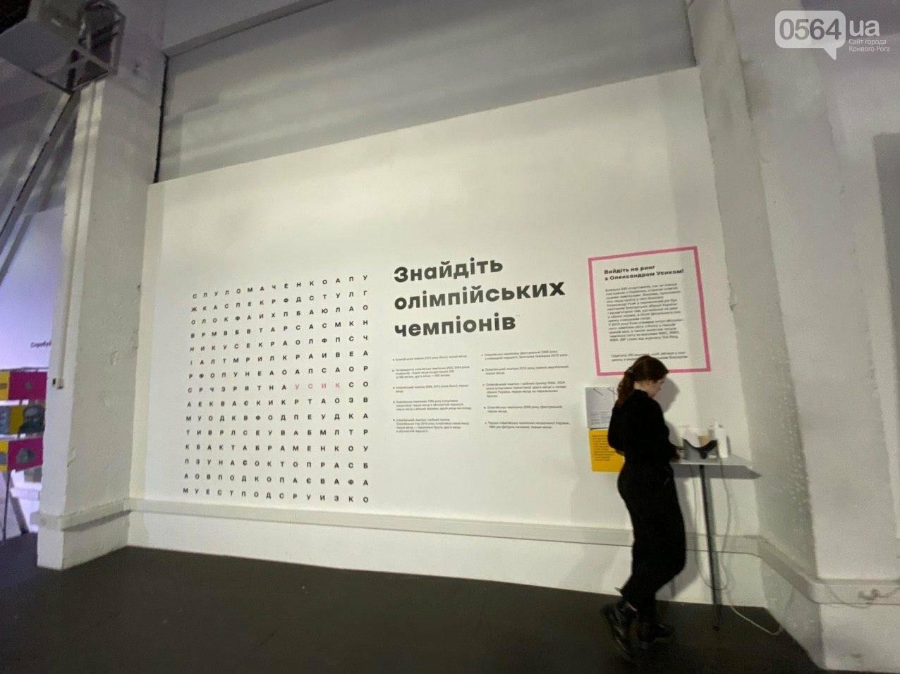 Ukraine WOW: что можно было узнать о Кривом Роге на интерактивной выставке, - ФОТО , фото-2