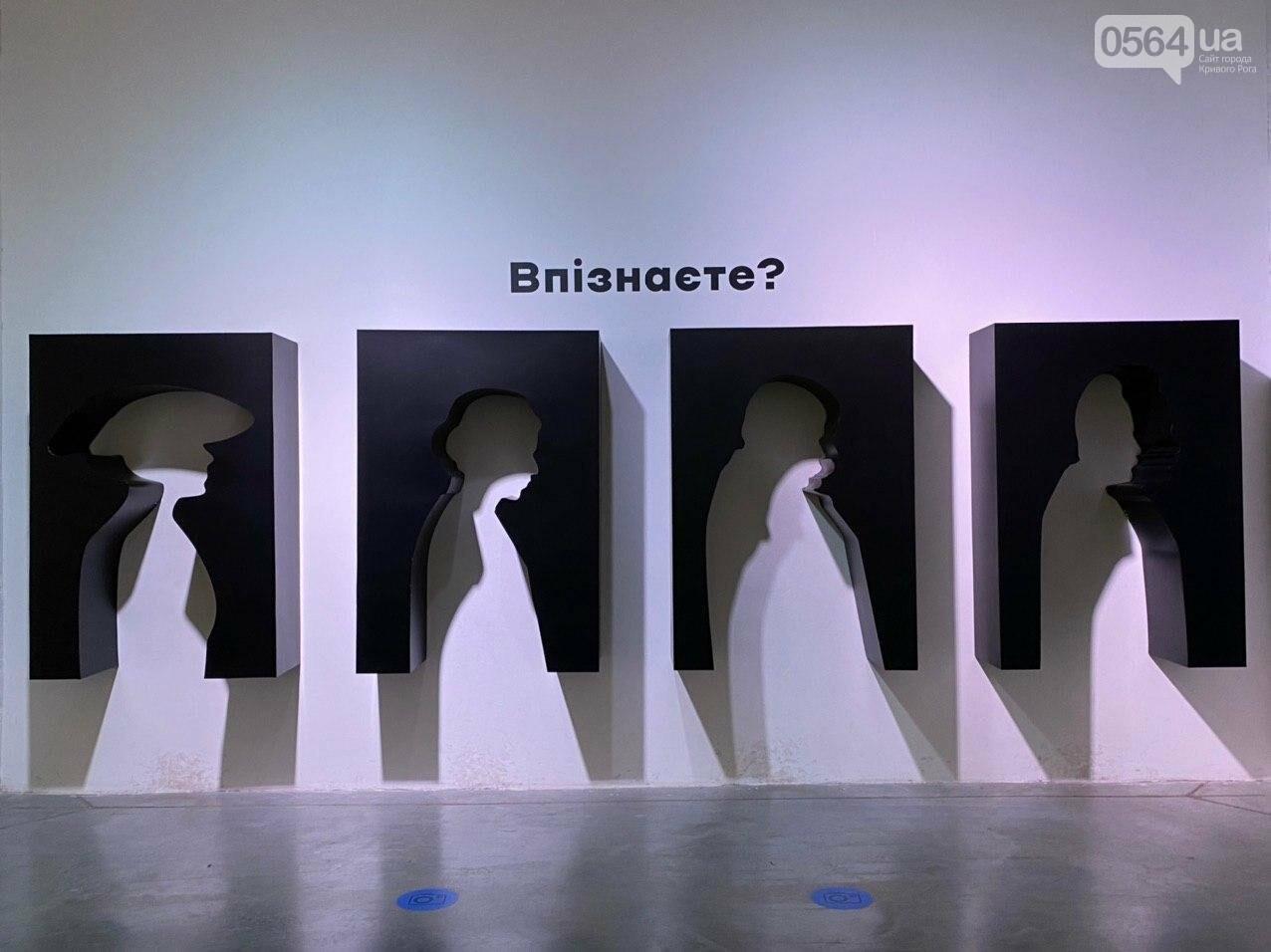 Ukraine WOW: что можно было узнать о Кривом Роге на интерактивной выставке, - ФОТО , фото-1