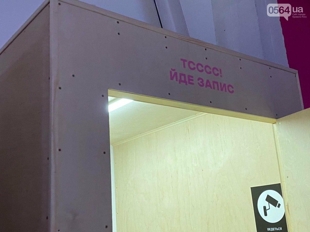 Ukraine WOW: что можно было узнать о Кривом Роге на интерактивной выставке, - ФОТО , фото-135