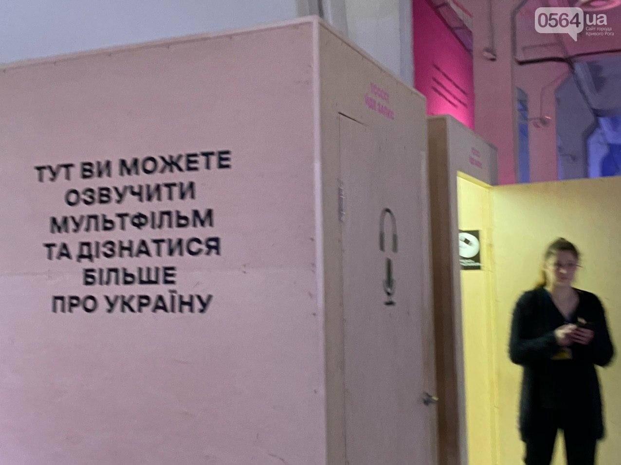 Ukraine WOW: что можно было узнать о Кривом Роге на интерактивной выставке, - ФОТО , фото-136