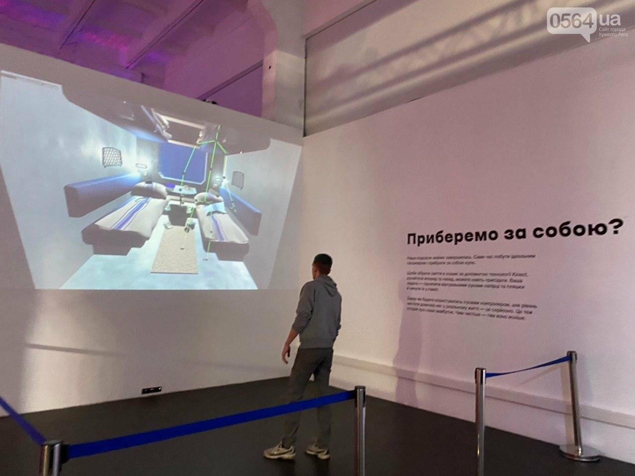 Ukraine WOW: что можно было узнать о Кривом Роге на интерактивной выставке, - ФОТО , фото-139