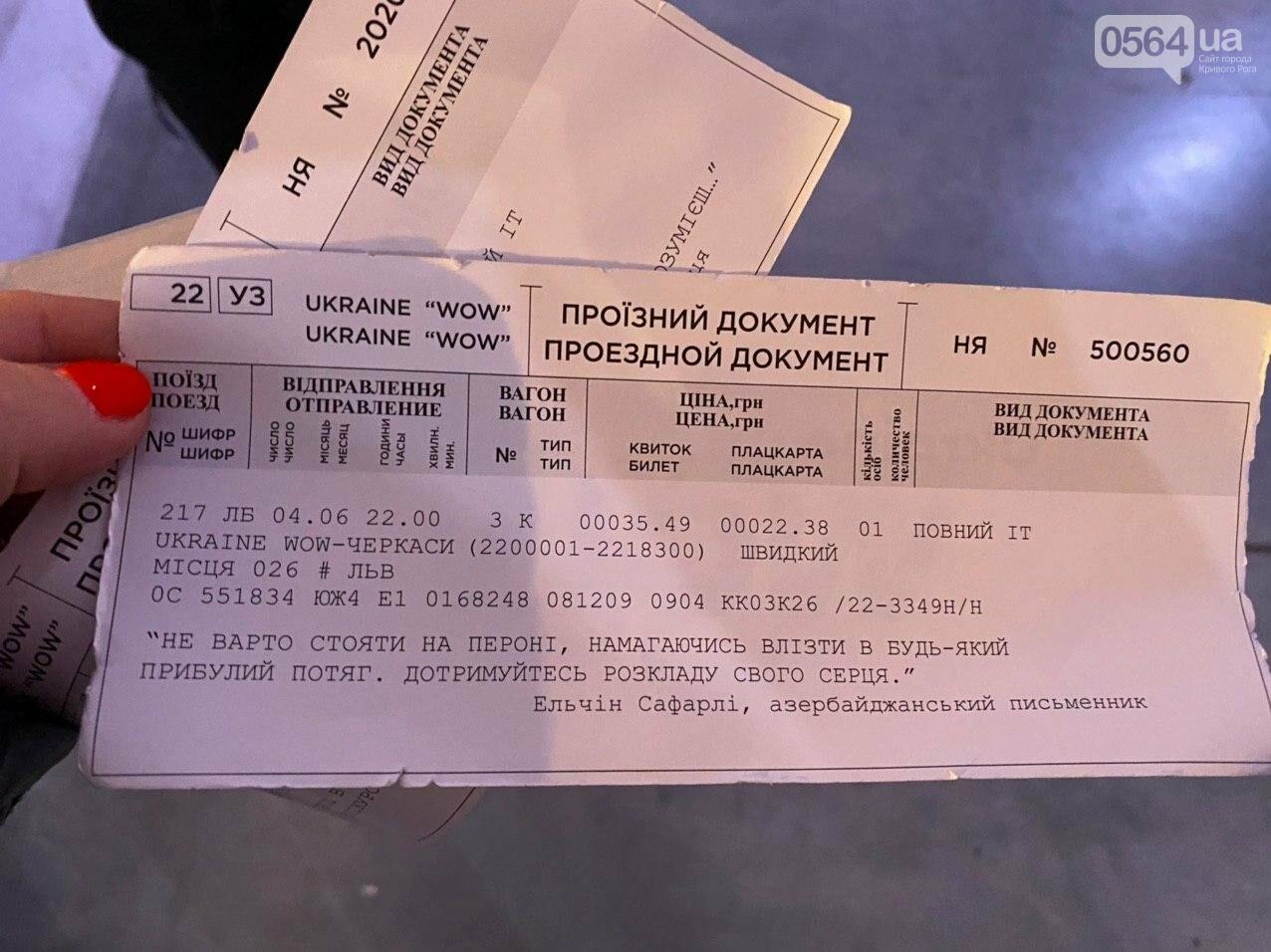 Ukraine WOW: что можно было узнать о Кривом Роге на интерактивной выставке, - ФОТО , фото-140