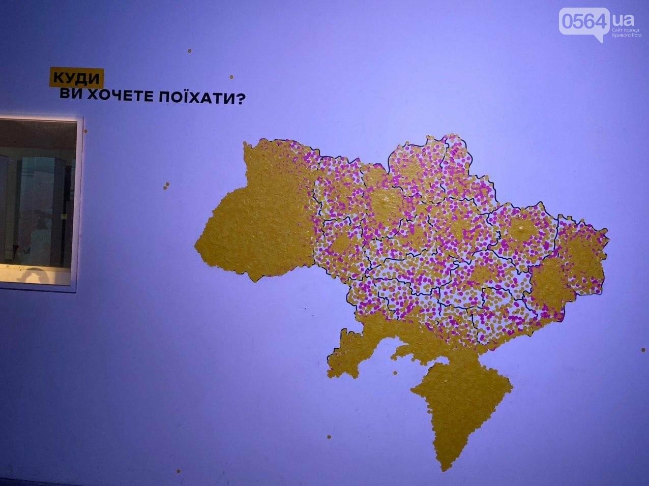 Ukraine WOW: что можно было узнать о Кривом Роге на интерактивной выставке, - ФОТО , фото-142