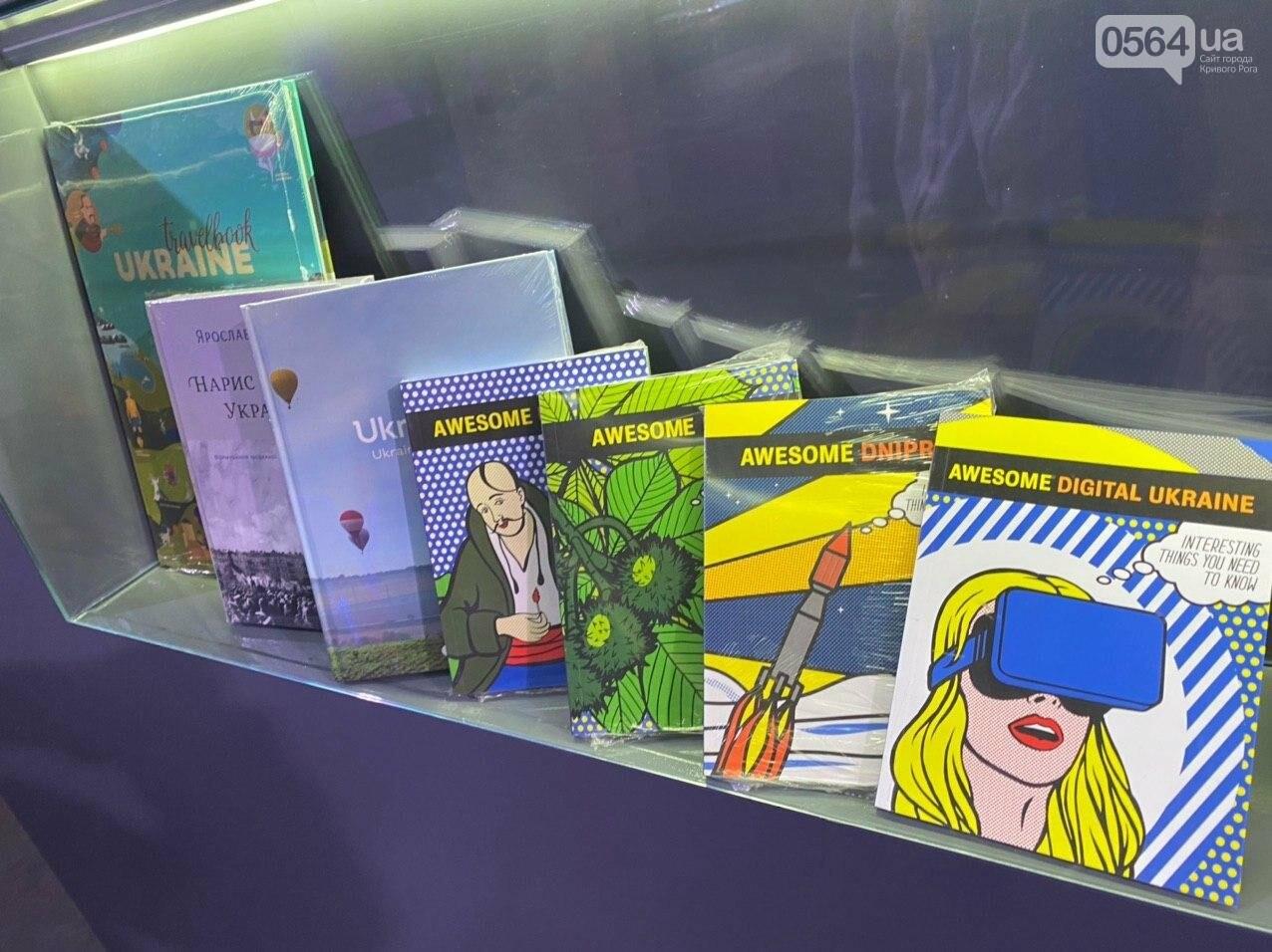 Ukraine WOW: что можно было узнать о Кривом Роге на интерактивной выставке, - ФОТО , фото-145
