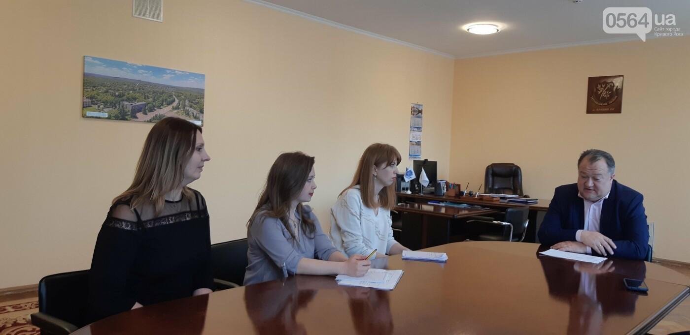 Выпускники «Школы муниципального лидерства» защитят проекты, которые помогут Кривому Рогу качественно развиваться, - ФОТО, фото-3