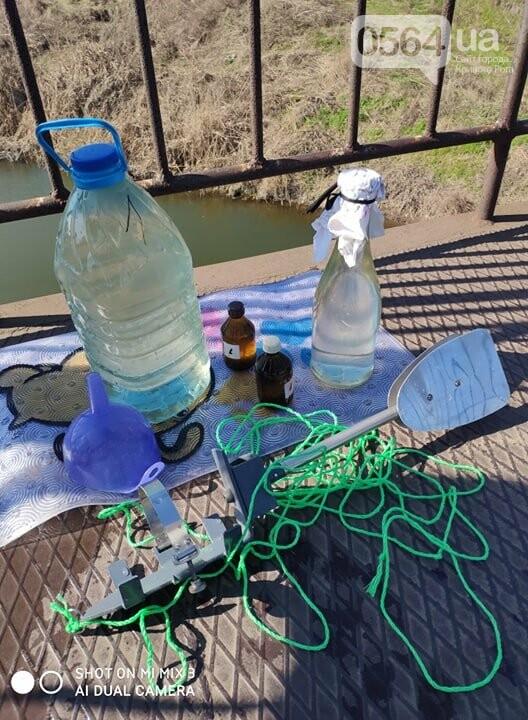 В Кривом Роге начали мониторинговые исследования реки Ингулец, - ФОТО , фото-2