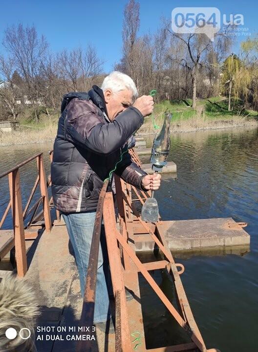В Кривом Роге начали мониторинговые исследования реки Ингулец, - ФОТО , фото-3