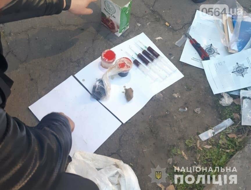 Криворожанин прятал в упаковке из-под сока наркотиков на 320 тысяч, - ФОТО, ВИДЕО, фото-3