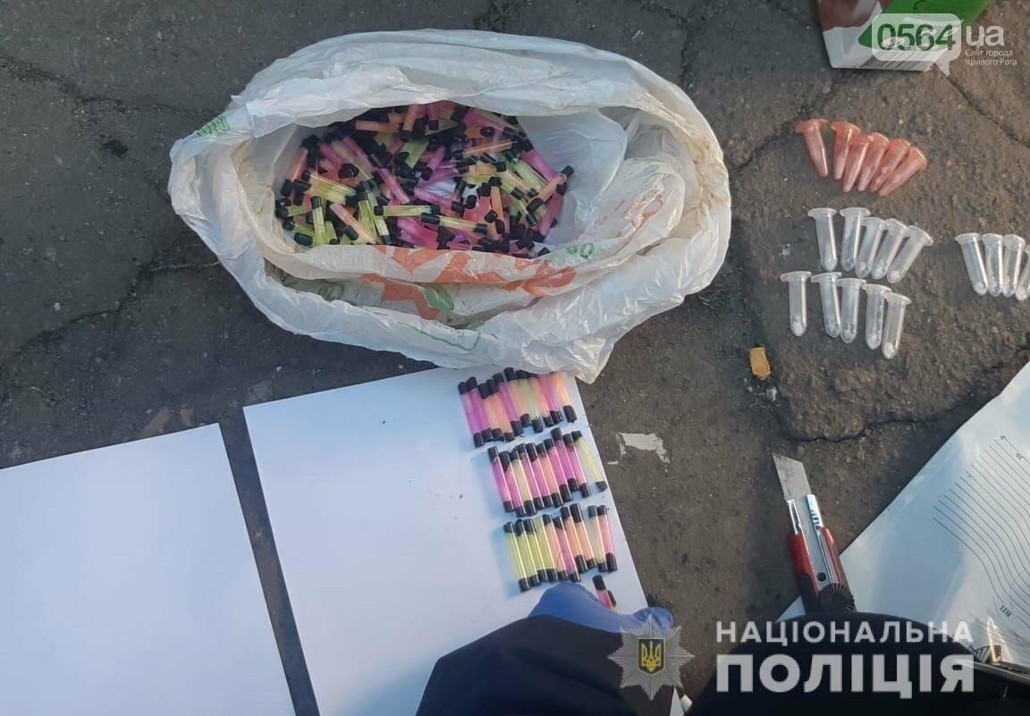 Криворожанин прятал в упаковке из-под сока наркотиков на 320 тысяч, - ФОТО, ВИДЕО, фото-2