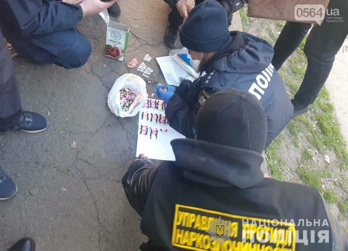 Криворожанин прятал в упаковке из-под сока наркотиков на 320 тысяч, - ФОТО, ВИДЕО, фото-1