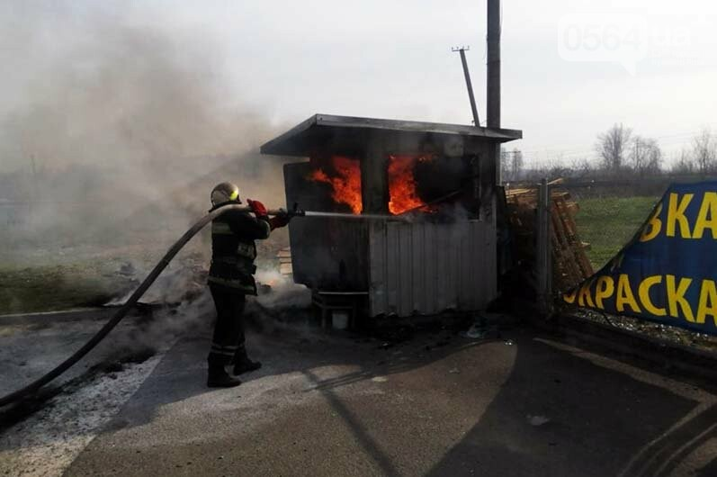 Криворожанин получил ожог руки, пытаясь спасти от огня собственный автомобиль, - ФОТО , фото-1