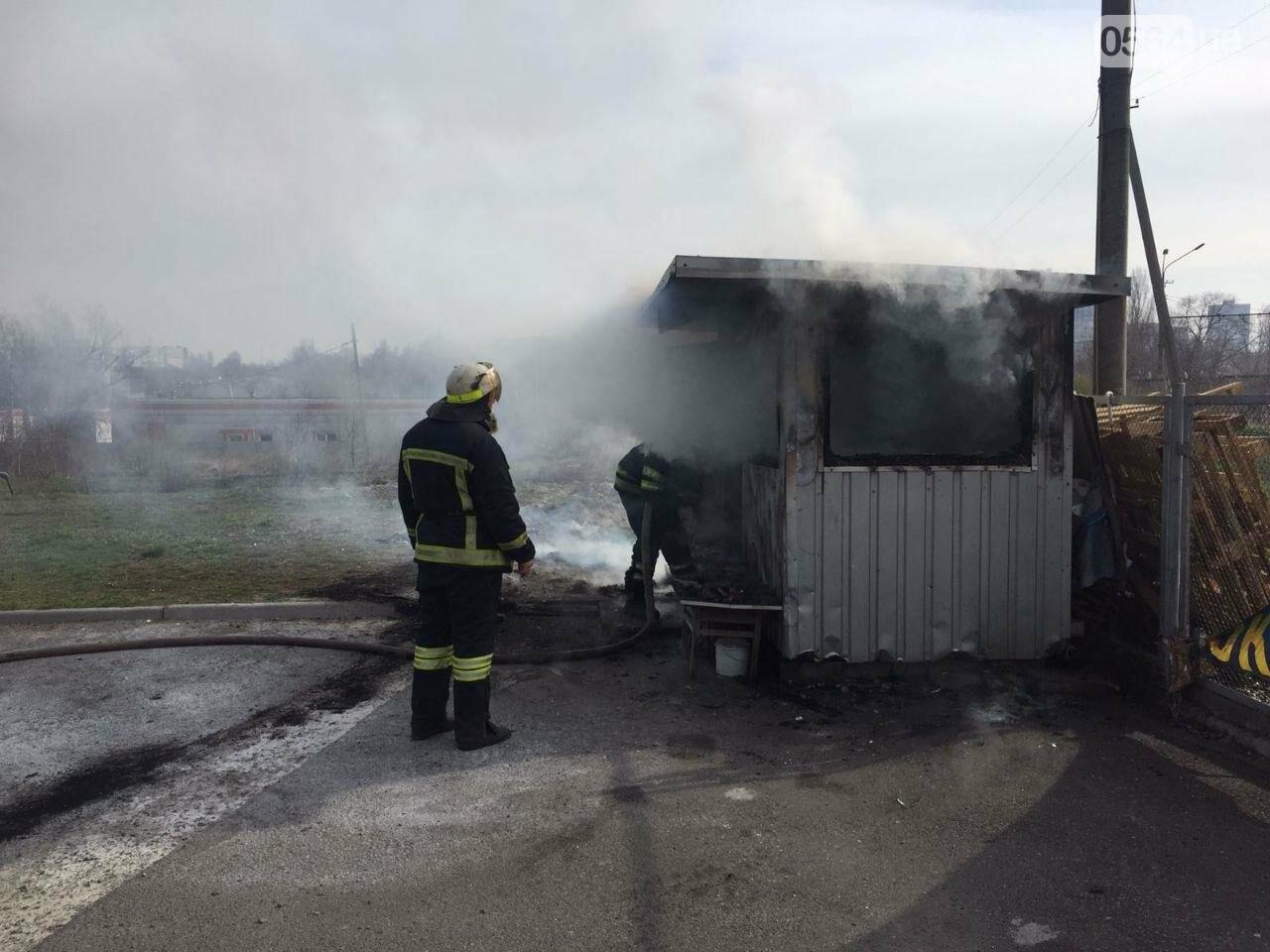 Криворожанин получил ожог руки, пытаясь спасти от огня собственный автомобиль, - ФОТО , фото-3