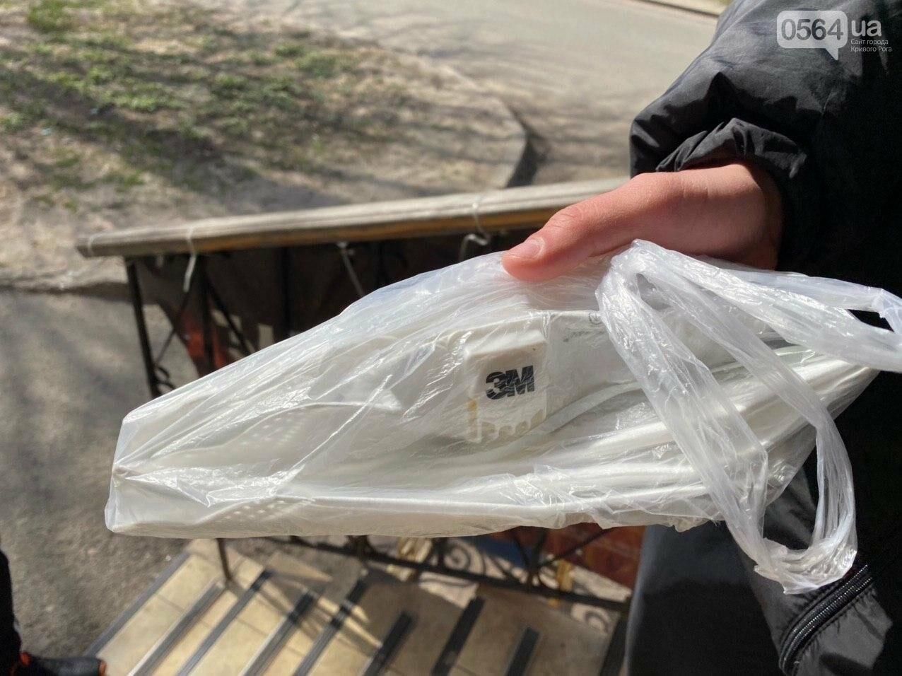 Маска и антисептик: где в Кривом Роге можно приобрести средства защиты во время карантина, - ФОТО , фото-12