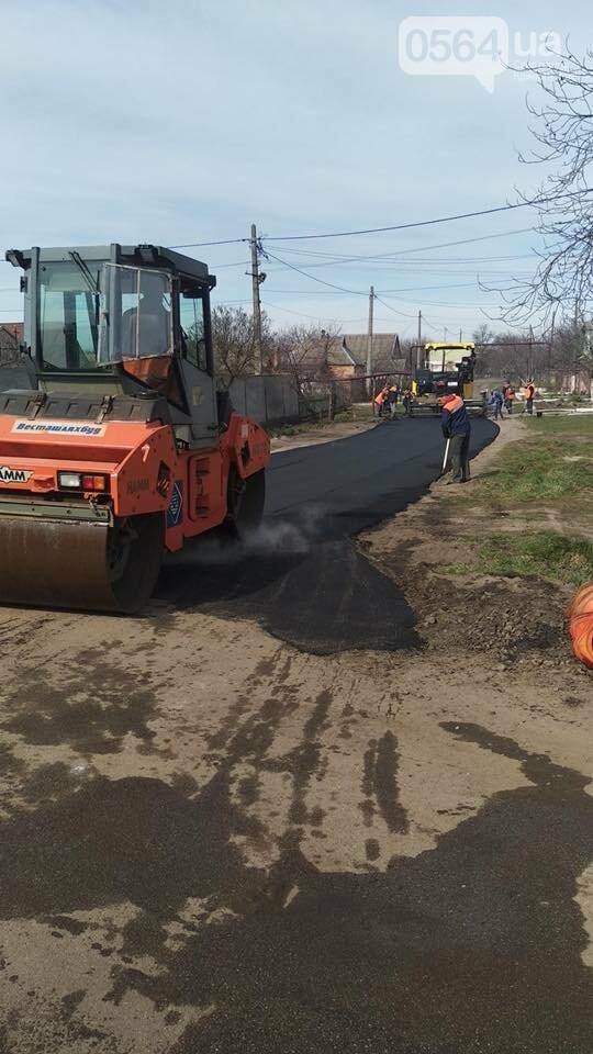 В Кривом Роге продолжается ремонт внутриквартальных дорог, - ФОТО , фото-1