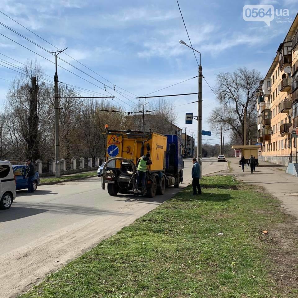 В Кривом Роге продолжается ремонт внутриквартальных дорог, - ФОТО , фото-8