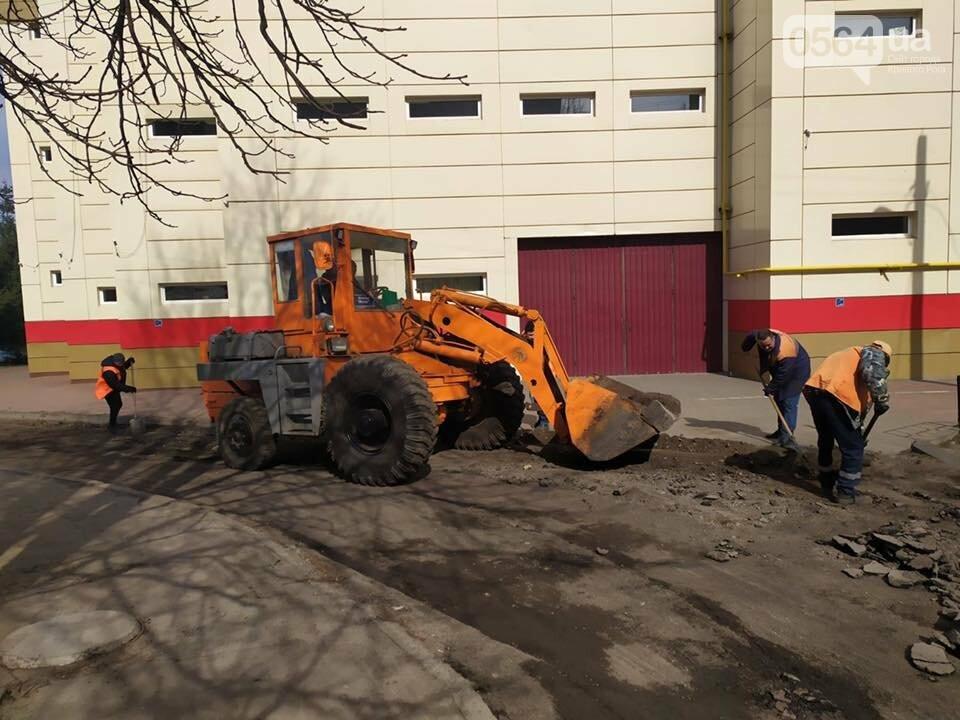 В Кривом Роге продолжается ремонт внутриквартальных дорог, - ФОТО , фото-6