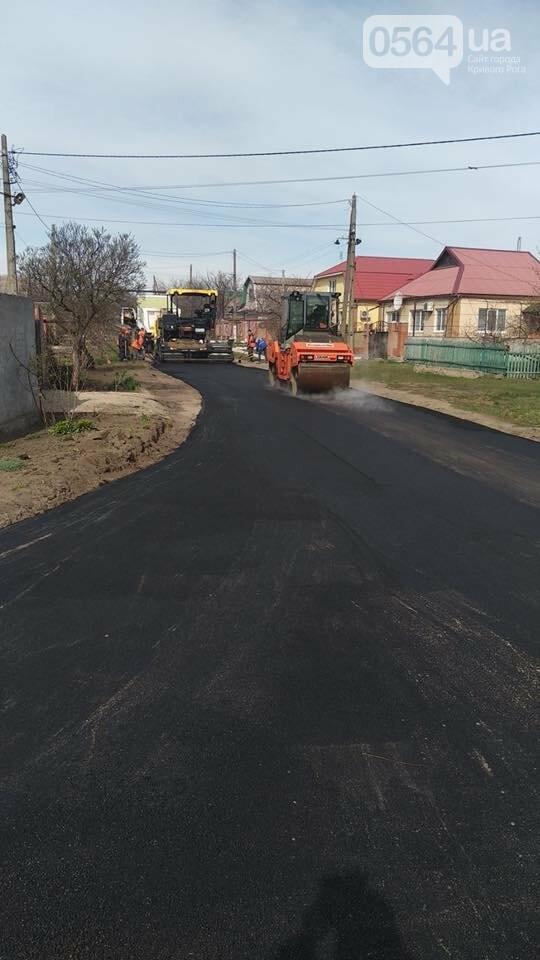 В Кривом Роге продолжается ремонт внутриквартальных дорог, - ФОТО , фото-2
