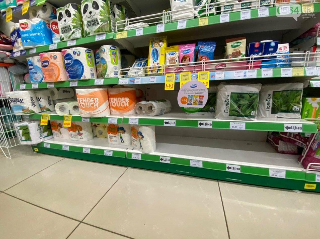 Туалетная бумага и гречка: что скупают криворожане во время карантина, - ФОТО , фото-20