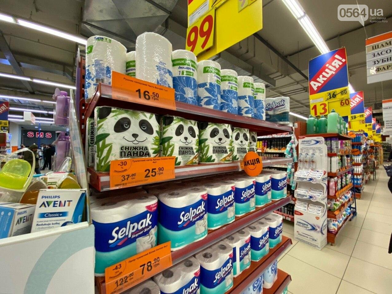Туалетная бумага и гречка: что скупают криворожане во время карантина, - ФОТО , фото-18